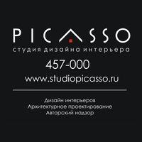 Дизайн студия пикассо иваново