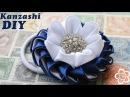 Резинка Канзаши Мастер Класс / DIY Kanzashi