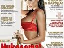 The Photographer Velislava Kaymakanova - Nikoleta Lozanova Backstage Video Photoshoot for the Cover of Maxim magazine / Bulgaria
