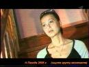 Наталья Лагода отрывок из передачи 2006 года.avi