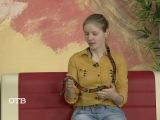Знакомство с питомцами: молочная королевская змея (02.10.15)
