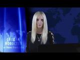 Сводка новостей (События Ньюс Фронт)/ 10.10.2015 / Roundup News Front ENG SUB