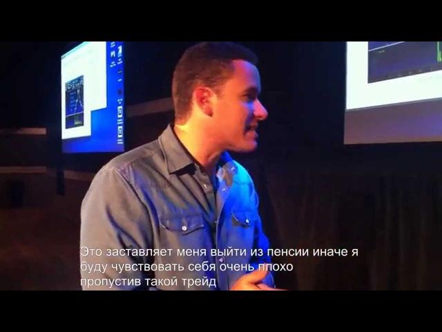 Интервью с Тимоти Сайксом для