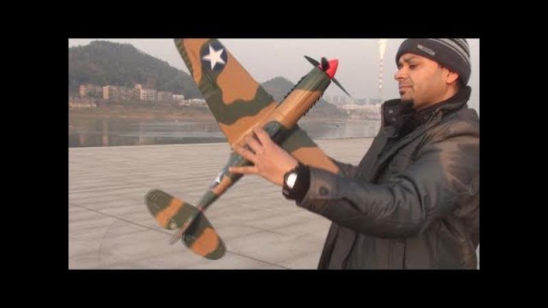 RedCat Mini P40 a Funny Flight » Freewka.com - Смотреть онлайн в хорощем качестве
