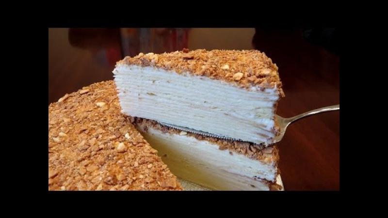 Торт Наполеон-Бонни