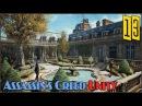 Assassin's Creed Unity: Кафе театр #13