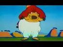 Советские мультфильмы для детей Бестолковый Вомбат