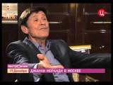 Interview with Gianni Morandi (Интервью с Джанни Моранди)