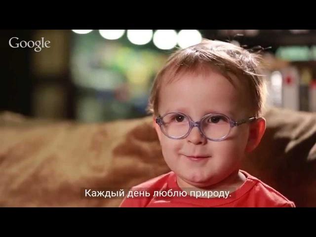 Дети ♥ природу России