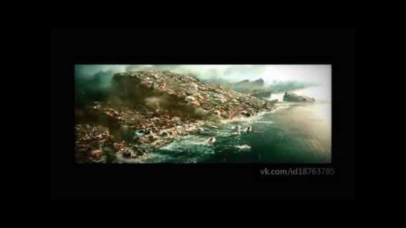 EVO - За пять минут до конца света (Video by DMC 4ReeRun ver. 2)