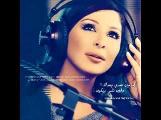 Elissa 3abali Habibi إليسا ع بالي حبيبي