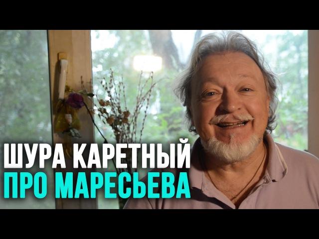 Повесть о настоящем человеке (обзор на оперу Прокофьева) - Шура Каретный 18