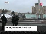НОВОСТИ УКРАИНЫ СЕГОДНЯ 06 02 2015 Украина  Джон Керри,ожидание и реальность
