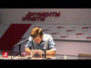 Егор Сесарев. Видео-конференция