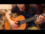 Уроки гитары. Бой