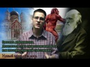 Новый взгляд на мир Критика дарвинизма Доказательство существования Бога, как метафизической субст
