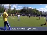 ЗОШ №3  20 : 0 FC JAGUAR Джуниор Лига Коростень 2015