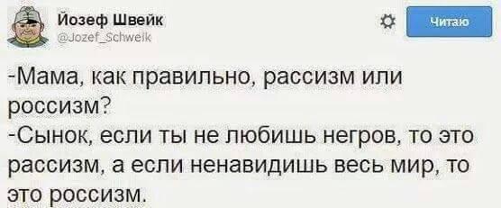 """Контрразведка СБУ обезвредила диверсионную разведгруппу """"минобороны ЛНР"""" - Цензор.НЕТ 4097"""