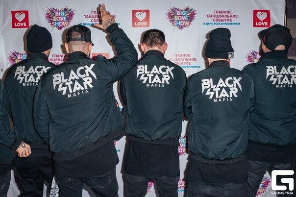 Black Star Mafia - Туса - Тексты - Энциклопедия русского