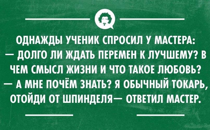 http://cs624523.vk.me/v624523045/27844/Te-MTFJ1BpQ.jpg