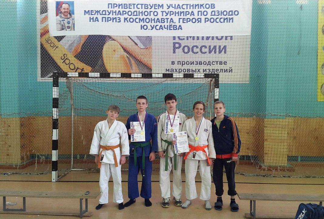 Таганрогские дзюдоисты вернулись с победами с XXI традиционного регионального турнира