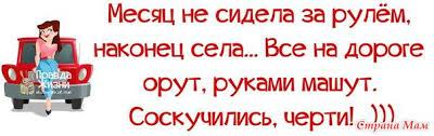 Улыбнуло:)) ZCbybkFpqs0