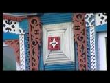 Дачные истории. Резной дом
