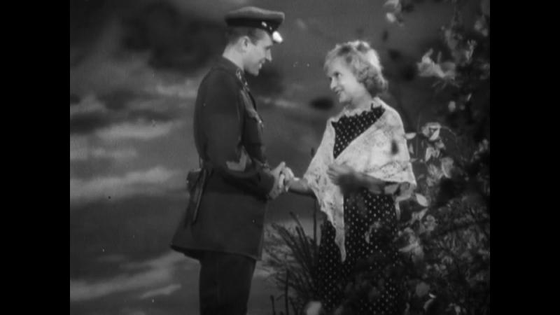 В 6 часов вечера после войны (1944)