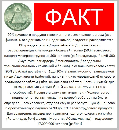 https://pp.vk.me/c624523/v624523338/60775/hvO40J2xTiE.jpg