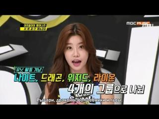 [STAR1]140819 Idol School ep 1 - BESTie, Topp Dogg, HALO (рус.суб.)