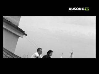 Т9 — Ода нашей любви (Вдох-выдох) (RUSONG TV)