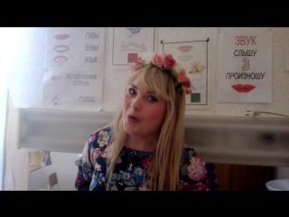 Видео отзыв №35 про Лучика Веселяшкина из Веселяндии