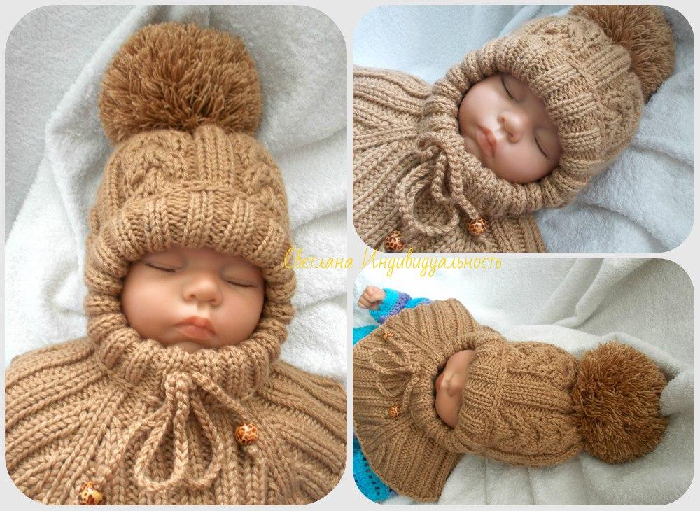 Вязание детских шапки от светланы