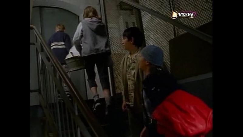 Детективы из табакерки / Die Pfefferkörner (1-й сезон, 11-я серия) (1999-2000) (семейный)