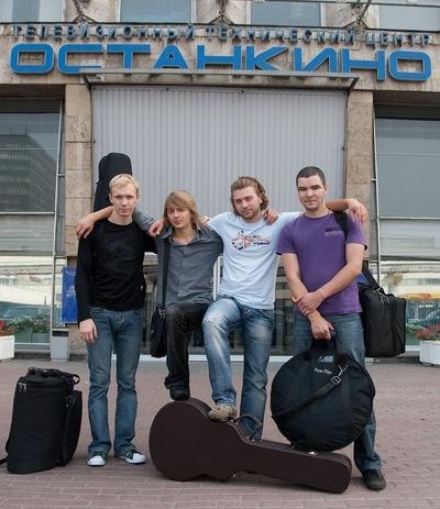 Группа Бандероль