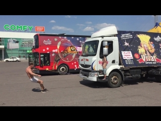 7,5 тонн і 20кг Данилка Дудника)))) Новий рекорд Олексія Малого