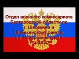 Реклама_ПОВСК_про_Высшее_образование_Шебекино