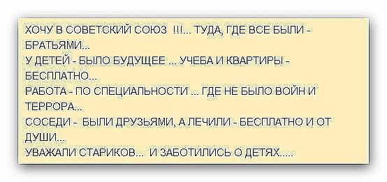 https://pp.vk.me/c624523/v624523720/6364d/zx9_F4Vqdkc.jpg