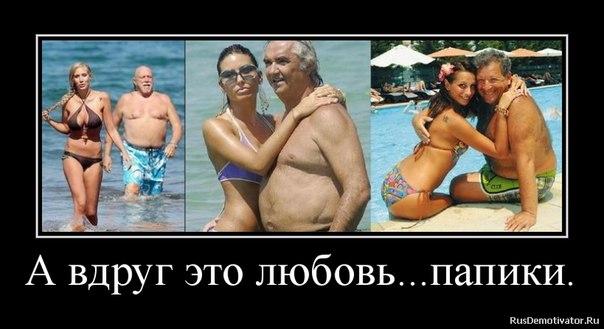 lyubitelskoe-porno-molodih-russkih-onlayn