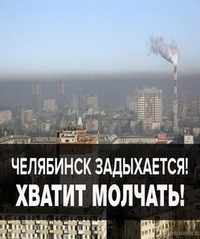Последние новости мстиславля могилевской области