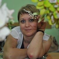 Надежда Василевская