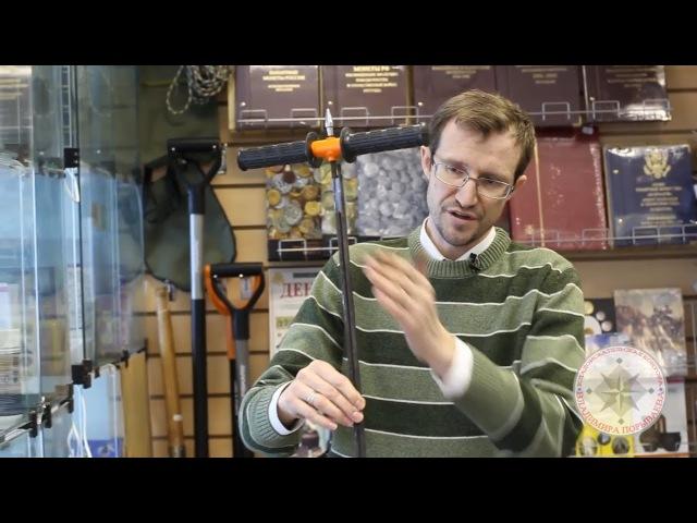 Поисковые щупы, видео обзор » Freewka.com - Смотреть онлайн в хорощем качестве