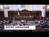Ситуация на Донбассе,Последние  Новости Украины Сегодня 31 05 2015 Новости России