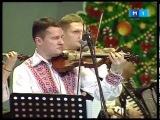 Ansamblul Flueras condus de Fratii Stefanet Suita din Oltenia si Ciocarlia