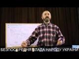 Данилов Активатор Воды и БТГ