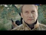Позывной Стая 2 сезон 1 серия  Фильм 1  'Экспедиция' 2014 Боевик фильм кино сериал