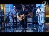 Александр Кутиков и гр. Нюанс - За тех кто в море (live)