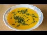 Полезный тыквенный суп - пюре. Как приготовить суп из тыквы