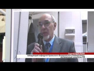 ICARES-2015, Russia, Sarov, 20-24 May, 2015