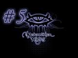 Прохождение Neverwinter Nights - Часть 5 (Основатель Невервинтера)